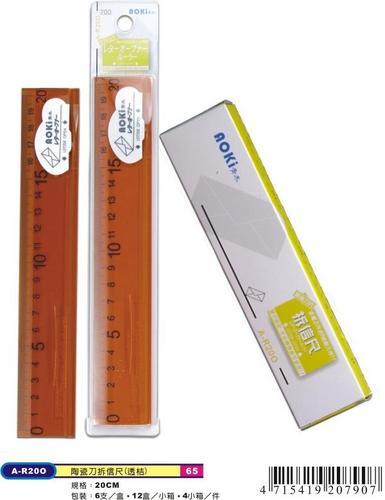 【橫濱yokohama】A-R20O陶瓷刀拆信尺(透橘)6支 / 盒裝