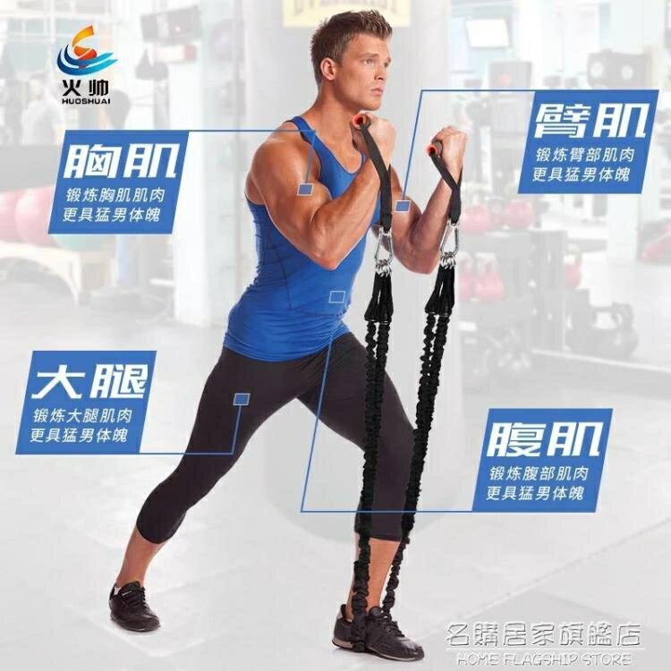 彈力帶健身拉力繩器材男多功能防斷皮筋家用胸肌力量訓練繩阻力帶 摩可美家