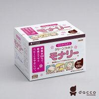 婦嬰用品-孕婦用品推薦日本Osaki Dacco三洋 MONARI清淨棉 100入好窩生活節。就在麗兒采家婦嬰用品-孕婦用品推薦