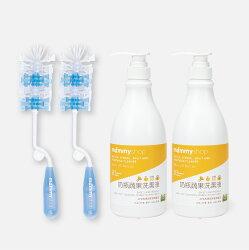 mammyshop 媽咪小站 - 奶瓶蔬果洗潔液 + 矽膠奶瓶刷 (2+2清潔組合)