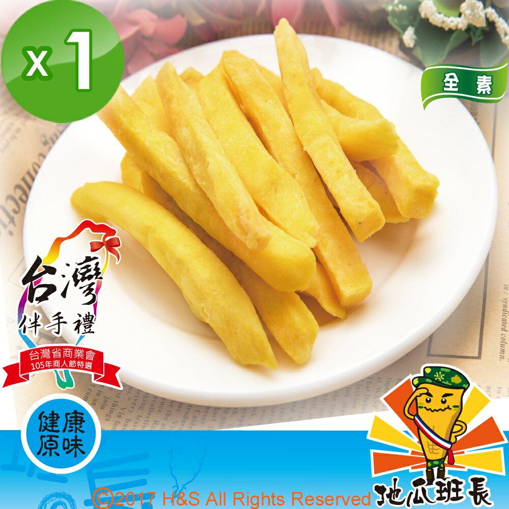 【蝦兵蟹將】諸羅瘋薯條地瓜班長(健康原味)(40克/包)1包  地瓜薯條