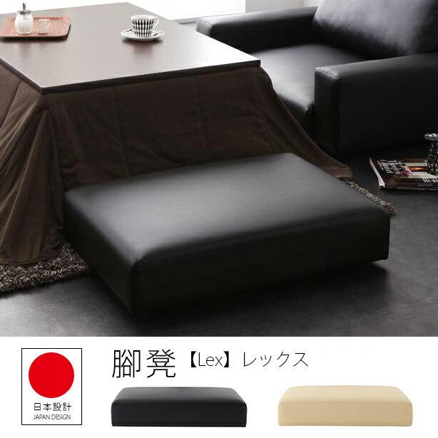 日本Lex  落地沙發腳凳 和室座墊 墊子 椅凳 小椅子 凳子【YV6297】快樂生活網