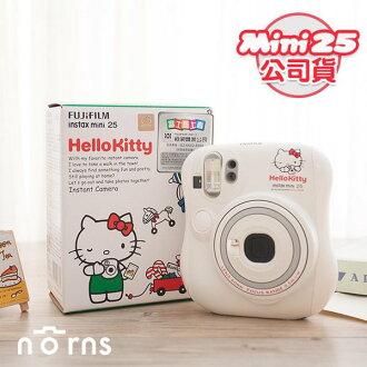 NORNS 富士 拍立得 MINI25【mini25 HELLO KITTY公司貨 】保固一年Instax 富士拍立得相機