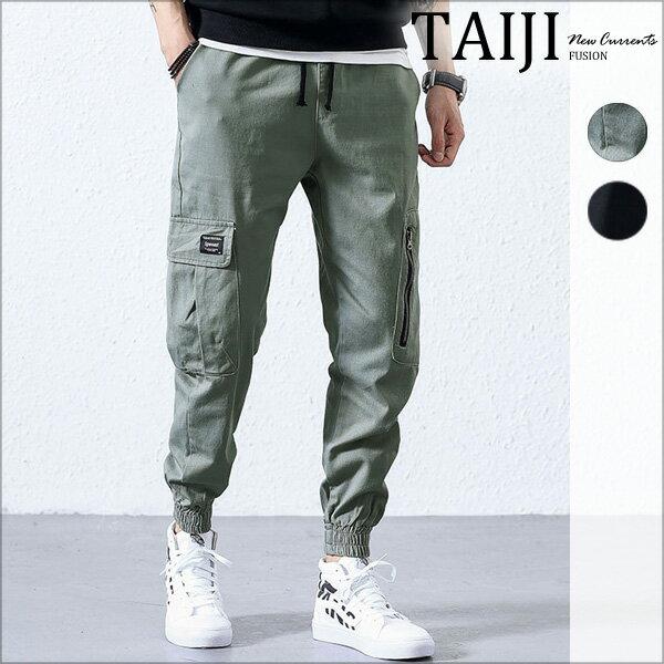 TAIJI:潮流縮口褲‧多口袋工裝縮口休閒長褲‧二色【NTJBA133】-TAIJI-