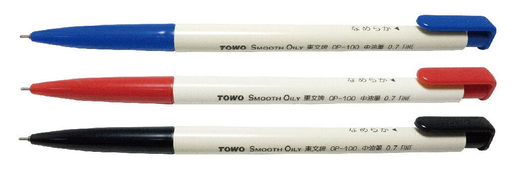 TOWO東文 OP-100 天生贏家原子筆 0.7mm (50支/盒)