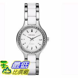 [COSCO代購 如果沒搶到鄭重道歉] DKNY 不鏽鋼陶瓷錶帶石英女錶 W576990
