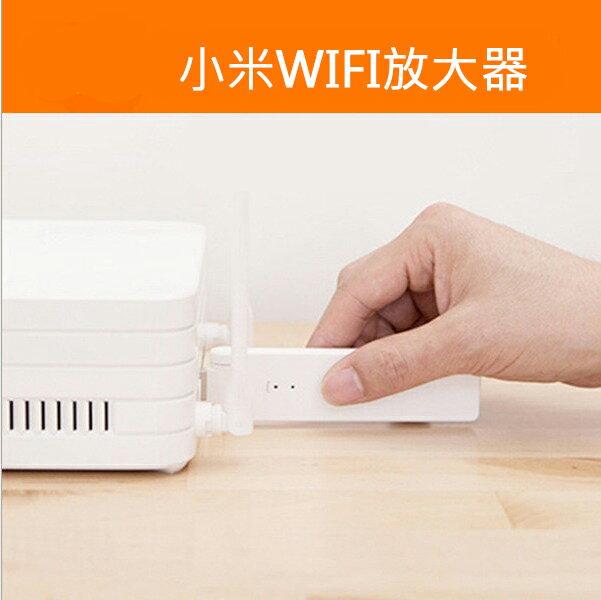 小米原裝正品 小米WIFI放大器無線訊號放大器中繼器