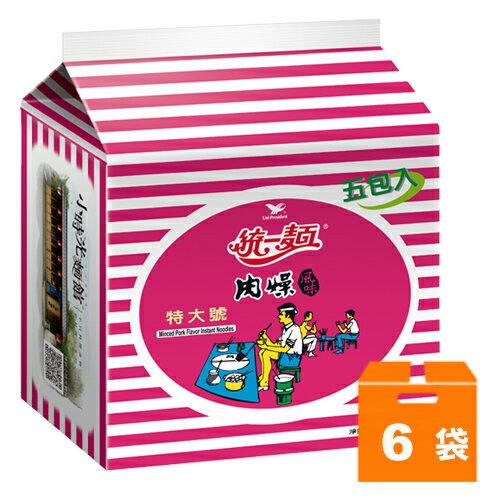 統一麵 肉燥風味 特大號 85g (5入)x6袋/箱