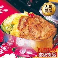 《 人氣美食|懷舊古早味》【富統食品】鐵路豬排800g ( 約15片 ) 0