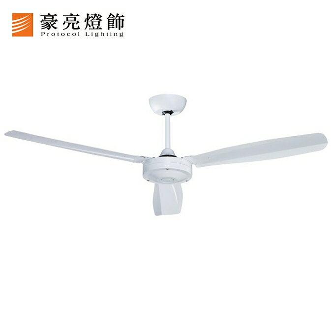 豪亮燈飾   36吋 吊扇 [鐵葉扇] - 白色 (18369A)【台灣製造】
