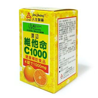 人生製藥 渡邊維他命C1000 100錠/瓶 2020/01 公司貨中文標 PG美妝