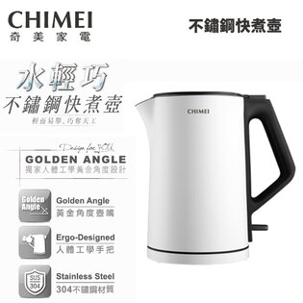 CHIMEI奇美1.5L水輕巧不鏽鋼快煮壺KT-15MD00