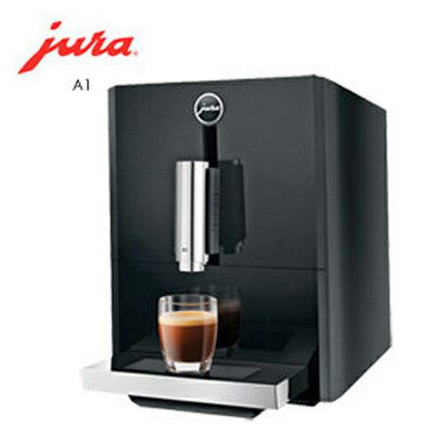 【Jura】家用系列A1全自動咖啡機黑紅●●贈SWEETWATER交響曲有機咖啡5磅●●