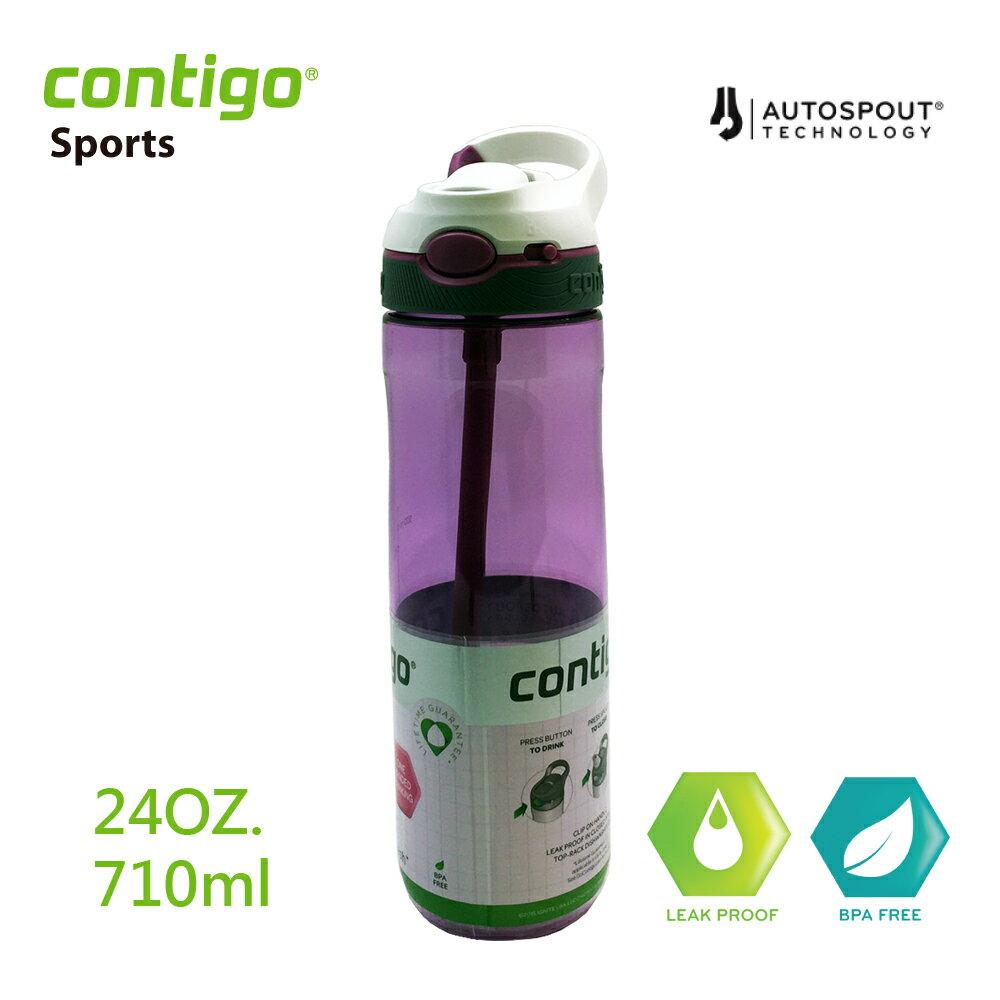 水壺/水瓶 美國CONTIGO Ashland吸管水壺710cc(紫色)