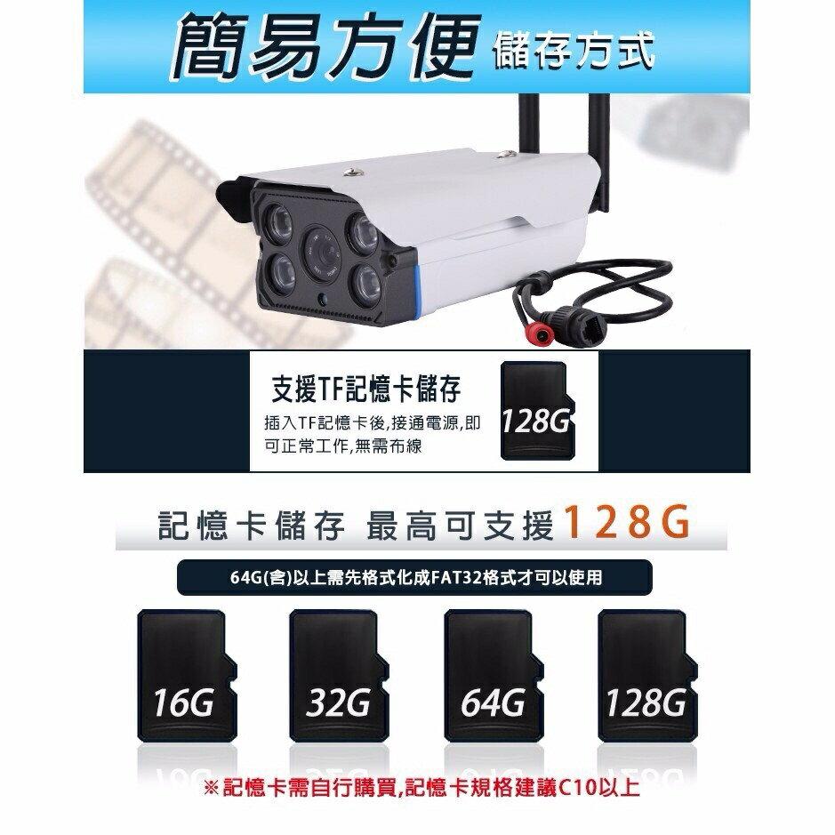【戶外防水款】雙天線戶外網路攝影機 高清紅外線夜視版 Wi-Fi監視器 智能監視器 遠端監控 非 小蟻攝影機 可插記憶卡 (公司貨) 6
