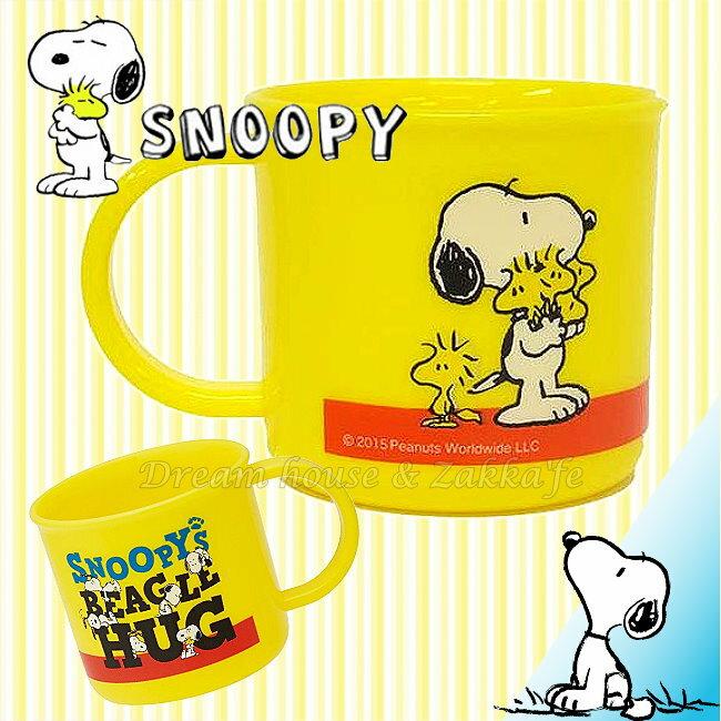 日本 Snoopy 史努比 兒童 漱口杯/水杯 《 日本正版 PEANUTS 花生家族 》★ 日本製 ★ 夢想家精品生活家飾