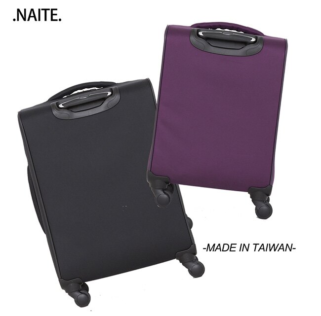 【MOM JAPAN】NAITE系列 20吋 台灣製防盜拉鍊 行李箱 / 拉鍊行李箱 / 登機箱 (5002-黑色)【威奇包仔通】 3