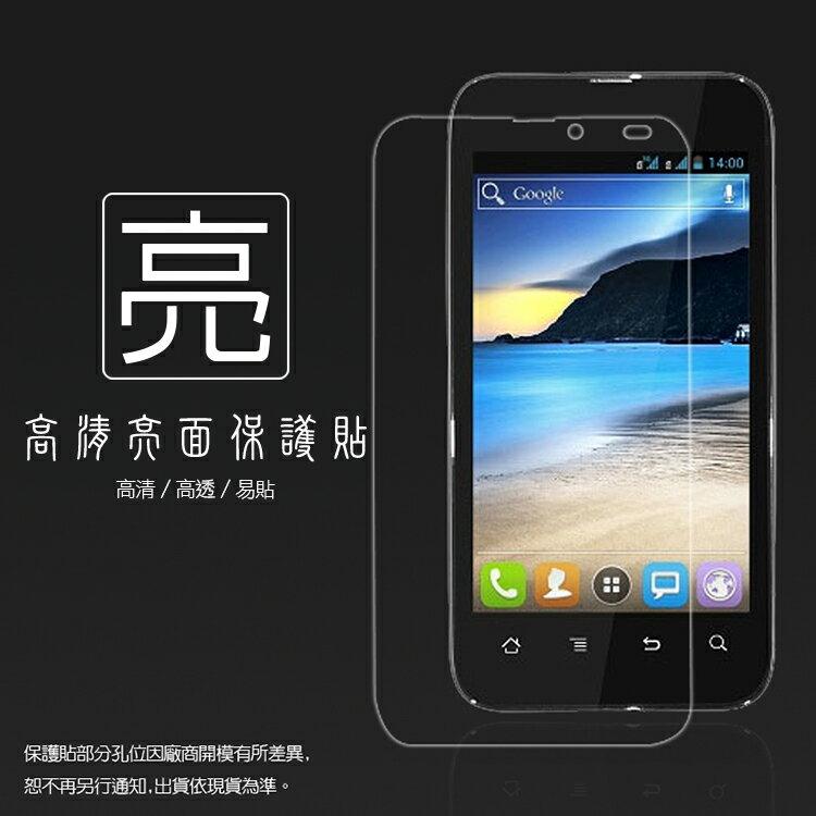 亮面螢幕保護貼 亞太 A+World E2 K-Touch E6 保護貼 亮貼 亮面貼