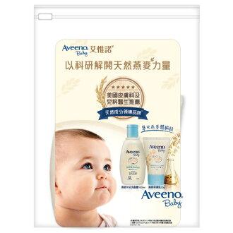『121婦嬰用品館』美國 Aveeno 艾惟諾 嬰兒燕麥體驗組(嬰兒燕麥沐浴洗髮露100ml+嬰兒燕麥保濕乳30g)