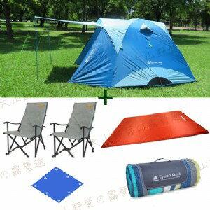 【露營趣】中和安坑 Cypress Creek 賽普勒斯 CC-T270F 帳篷六件組 馬卡龍家庭帳 充氣床墊 鋁合金大川椅 野餐墊 210D防潮地墊
