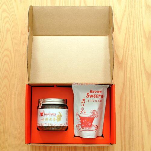 【食在加分手工柴燒黑糖禮盒】台灣老薑玻璃罐裝+原味立袋裝禮盒組 1