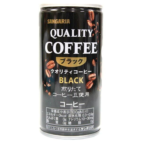 餅之鋪食品暢貨中心:Sangaria焙煎黑咖啡罐185ml罐