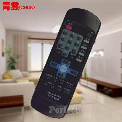 【PROTON普騰 / CHUN青雲】電視遙控器 RC-208B