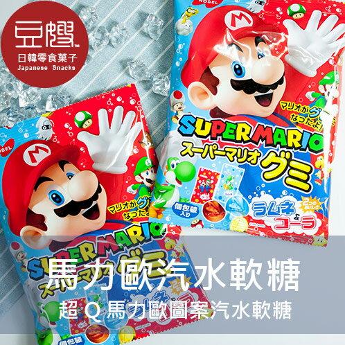【豆嫂】日本零食NOBEL諾貝爾超級瑪利歐雙味汽水軟糖★5月宅配$499免運★