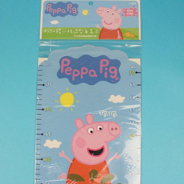 佩佩豬 粉紅豬小妹 造型身高尺 PG012A/一個入{促120} 兒童身高尺 壁貼身高尺 量身尺~正版授權~