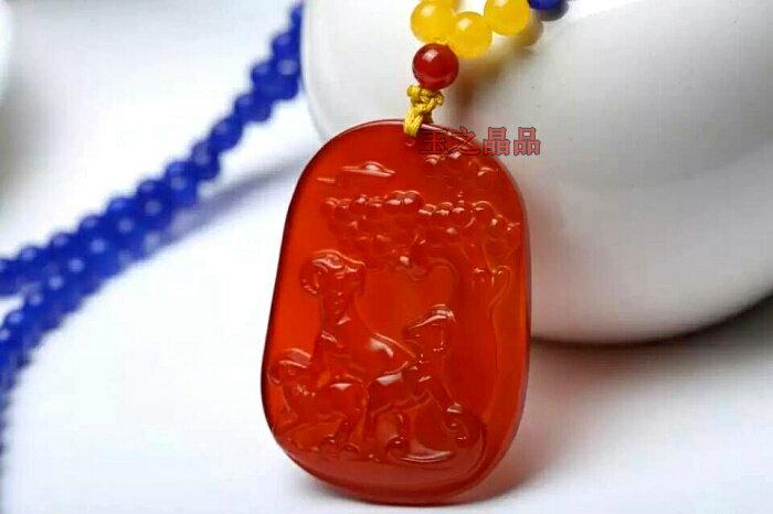 天然紅瑪瑙三羊開泰方牌藍玉髓配紅瑪瑙轉運珠掛墜繩1入