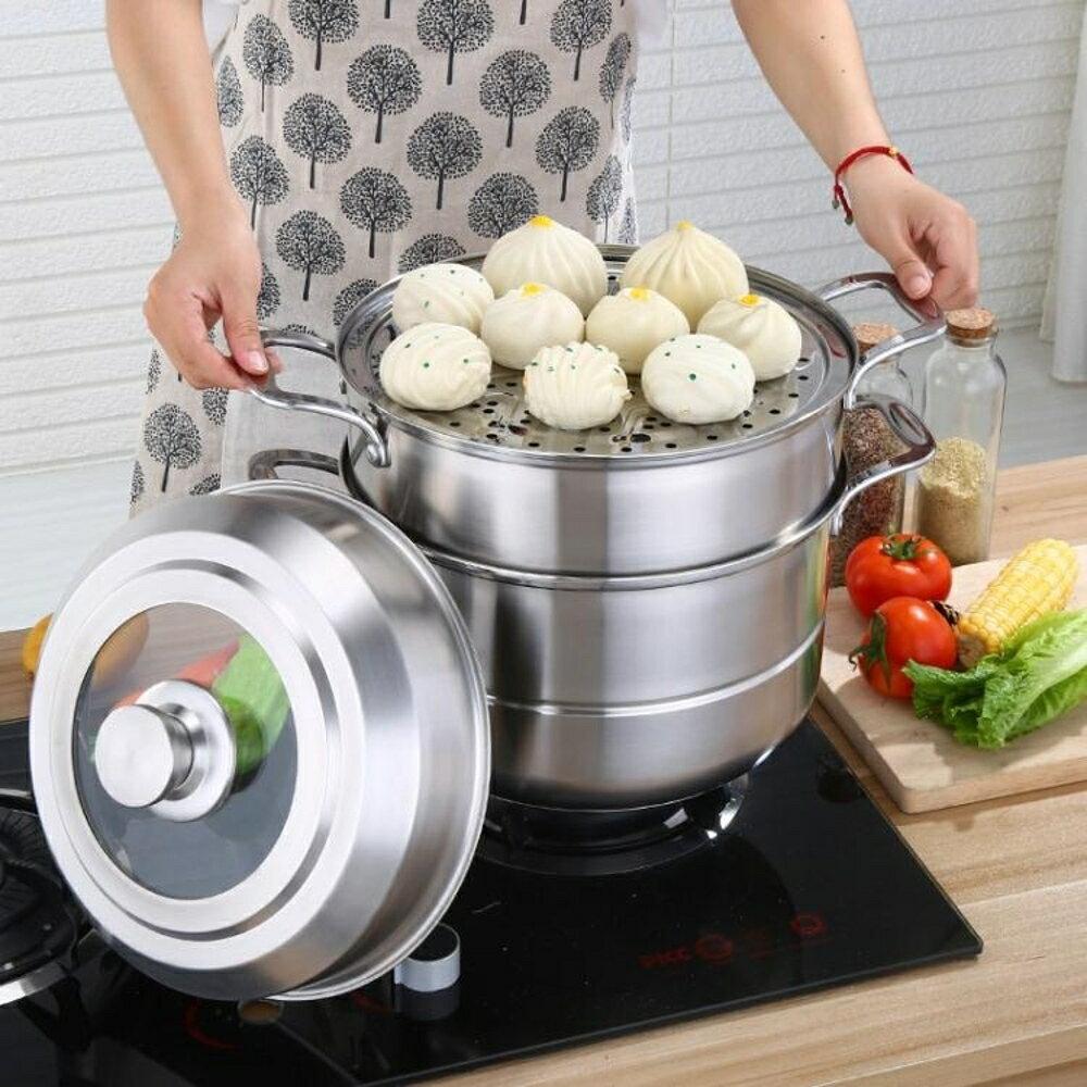 蒸鍋304不銹鋼蒸籠饅頭2層3層三層加厚 家用煤氣灶電磁爐不銹鋼鍋 歐韓時代