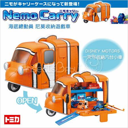 ✿蟲寶寶✿【日本TOMICA】 超可愛 大人小孩都愛 海底總動員-Nemo Carry 收納可愛車車《現+預》