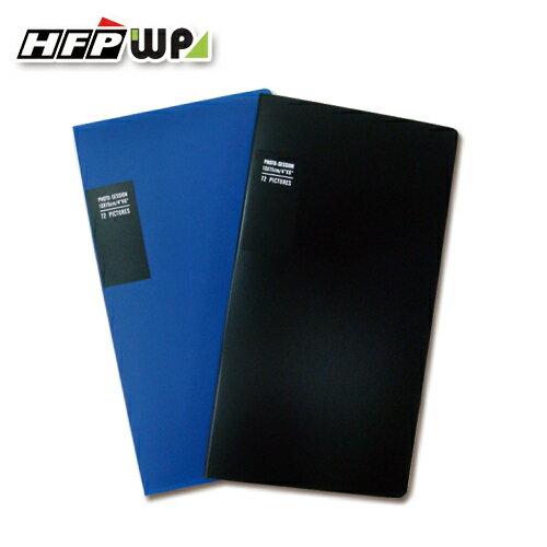 HFPWP 4X6相本^(72入^) NO331~10 10本  箱