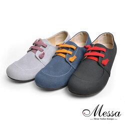 【Messa米莎專櫃女鞋】MIT中性風撞色綁帶內真皮圓頭休閒鞋-三色