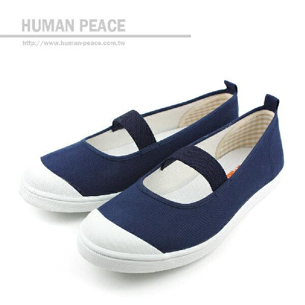 MINI-K 休閒鞋 深藍 童 no367