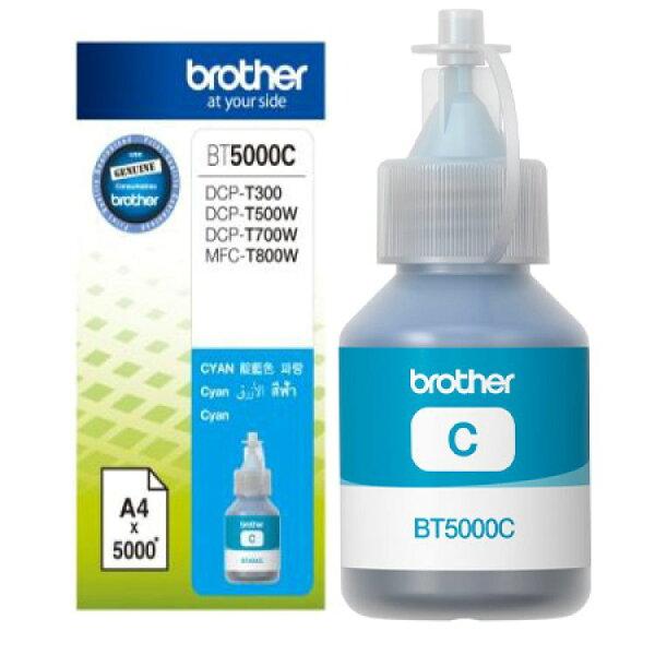 深見廣行科技:BrotherBT5000C原廠藍色墨水