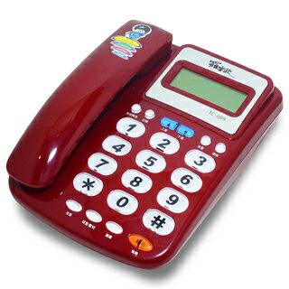 羅蜜歐來電顯示電話