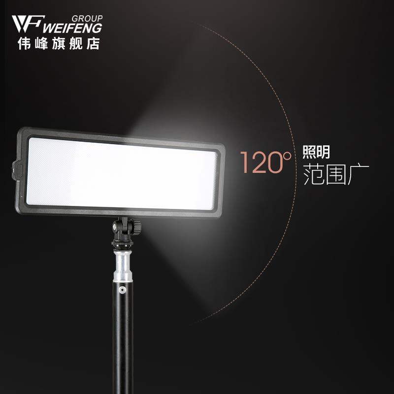 L180 LED平板補光燈 網紅主播補光美顏嫩膚燈 輕薄攝影燈♠極有家♠