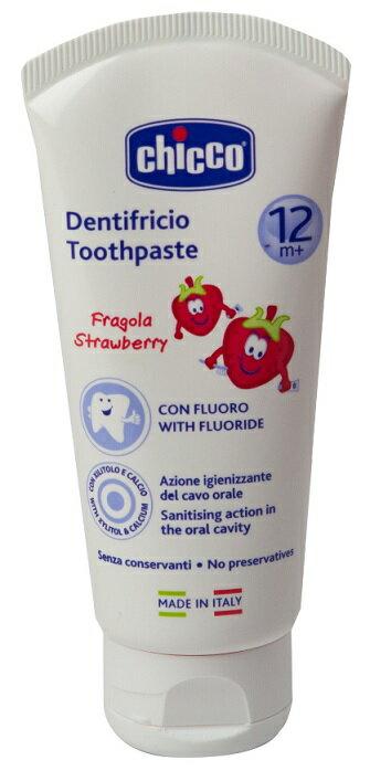 【淘氣寶寶】CHICCO 兒童木醣醇含氟牙膏(水果草莓) 50ml
