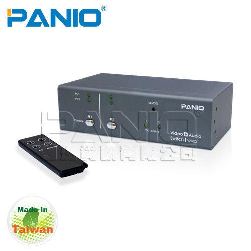 *╯新風尚潮流╭*PANIO VGA矩陣控制器 台灣製 2進2出VGA Audio遠距遙控切換器視聽專業器材 VAS22