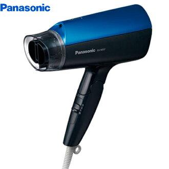 Panasonic 國際 EH-NE57-A 吹風機 負離子 二段式風量 藍色