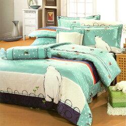 【名流寢飾家居館】淘氣北極熊.100%精梳棉.標準雙人床罩組全套.全程臺灣製造