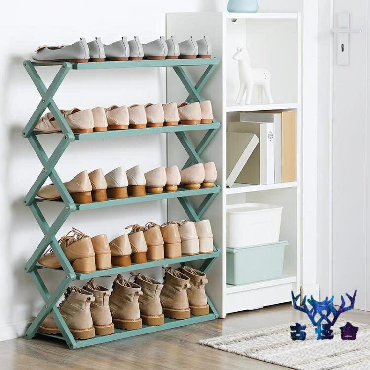 鞋架子家用簡易收納小窄放門口折疊鞋柜個性創意