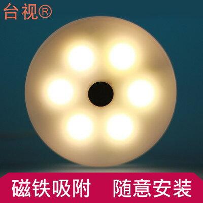 美琪(實用小物)led創意磁吸觸摸感應可充電汽車櫥櫃燈家居創意禮品