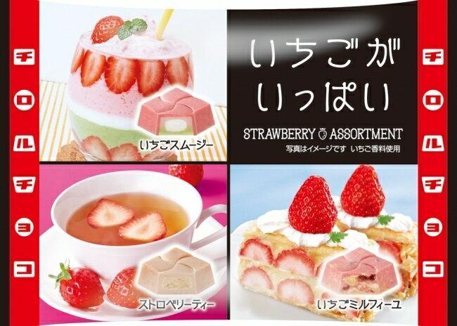 松尾草莓綜合巧克力 7個入 (35g) チロルチョコ いちごがいっぱい