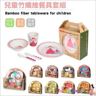 童餐具幼兒碗勺杯yookidoo 副食品 食器套組竹纖維卡通動物天然安全又環保食器【JoyBaby】