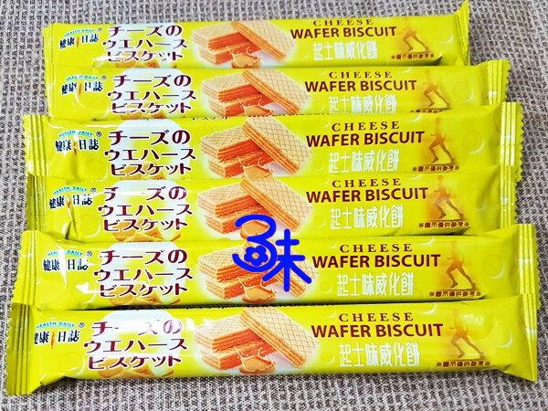 (馬來西亞)健康日誌威化餅-起士味(起司味威化餅)1包600公克(50包)特價140元
