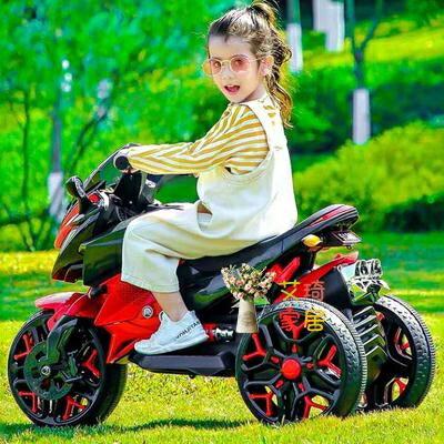 兒童電動摩托車 三輪車小孩玩具汽車男女寶寶電瓶童車可坐大人 4色
