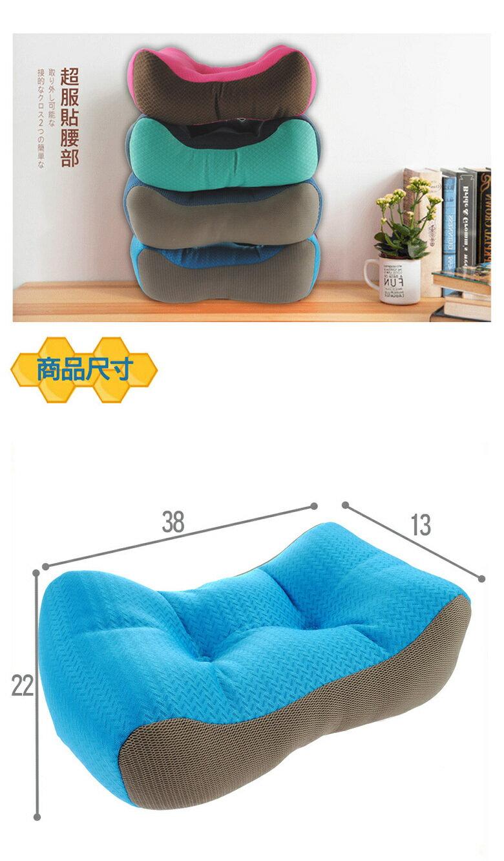 透氣多功能靠枕-顏色隨機出貨(42X24X10cm(±5%)) [大買家] 5