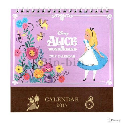 迪士尼 愛麗絲 桌曆  904~663